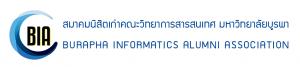 สมาคมนิสิตเก่าคณะวิทยาการสารสนเทศ มหาวิทยาลัยบูรพา